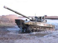 ROSOBORONEXPORT lanza el tanque anfibio ligero SPRUT-SDM1