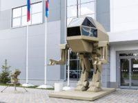 Rusia presenta el Giant Combat Walker