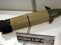 Rusia afirma que tiene un nuevo misil contra los carros occidentales