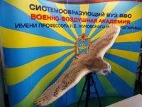 """Dron """"búho"""" ruso cazador de tanques"""