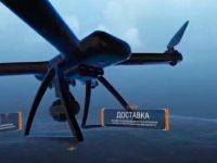 drones bomba
